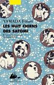 Les huit chiens de Satomi