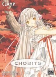chobits 2