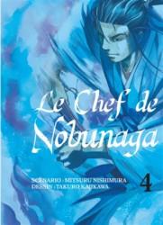 chef-nobunaga-4