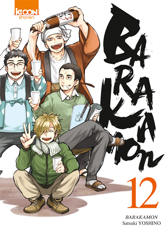 Barakamon-12-ki-oon